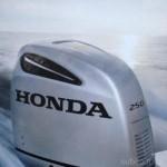 Motore marino Honda 250 cv
